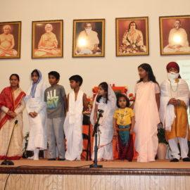 2015-Punyatithi (Mahasamadhi)  Celebration